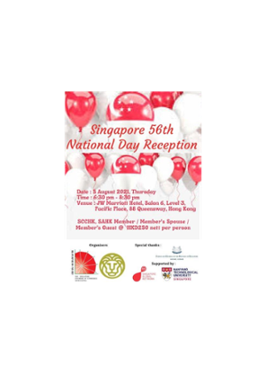thumbnails Singapore 56th National Day Reception in Hong Kong (Fully Booked)