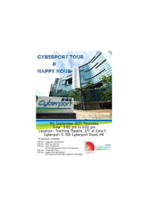 thumbnails Cyberport Tour and Happy Hour on 9 September 2021 (5:00 pm - 6:30 pm)